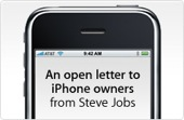 Iphone_letter
